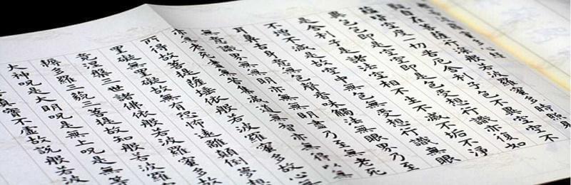 格安戒名作成 NKS日本生前戒名推進会