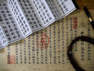 戒名に名前の漢字を入れる